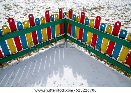 colorful fence on the Playground #623226788