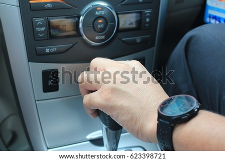 Automatic gear #623398721