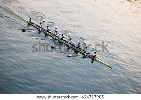 Training on rowing, eight. Royalty-Free Stock Photo #624717905