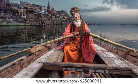 Portrait of sadhu Baba Nondo Somendrah, Varanasi, India. Royalty-Free Stock Photo #625000931