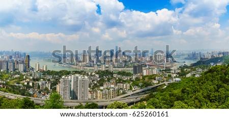 Chongqing beautiful scenery and city skyline #625260161