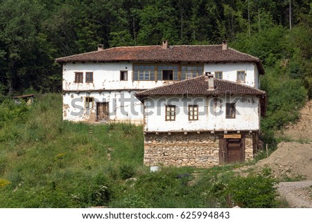 Panoramic view of medieval Sukovo Monastery Assumption of Virgin Mary, Serbia #625994843