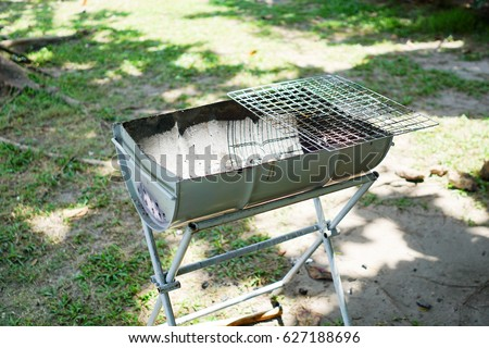Picnic BBQ Stove grill in the garden #627188696