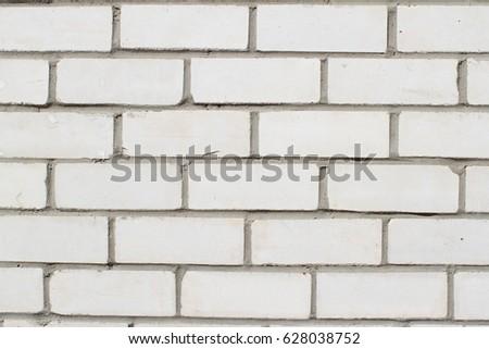 Bricks texture #628038752