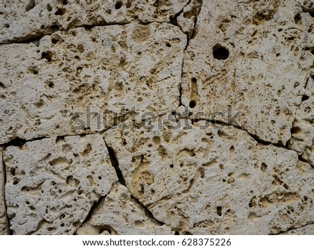 Background texture of stone wall #628375226