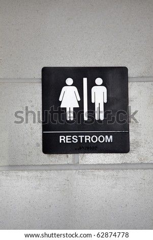 Unisex restroom in the industrial area