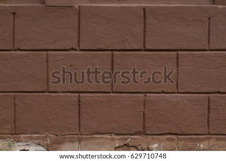 Stone brick wall texture #629710748