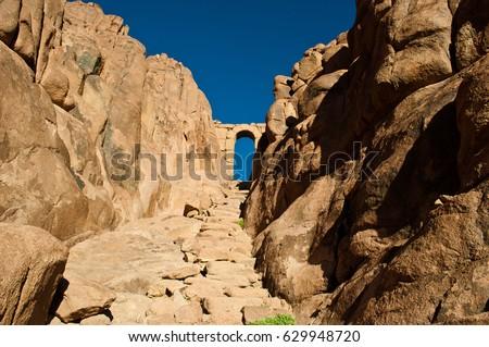 Sinai mount,moses mount #629948720