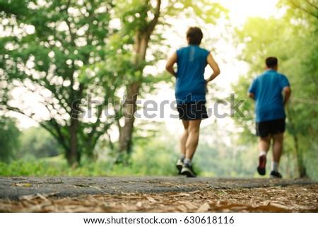 blurred background of runner #630618116