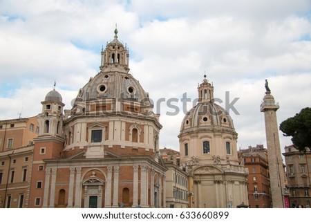 Santa Maria di Loreto #633660899
