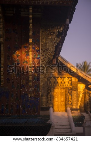 the wat xieng thong in the town of Luang Prabang in the north of Laos in Southeastasia. #634657421