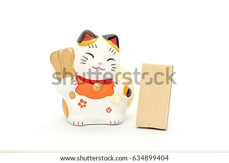 Maneki Neko Japanese lucky cat. #634899404