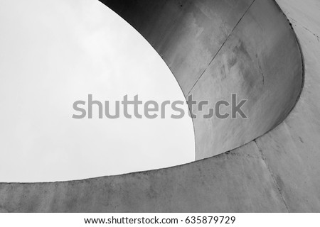 Abstract lines on architecture.  modern architecture detail. Refined fragment of contemporary office interior / public building. #635879729