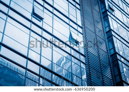 detail glass building background  #636950200