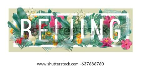 vector floral framed typographic BEIJING city artwork #637686760