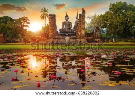Wat Mahathat Temple in the precinct of Sukhothai Historical Park, a UNESCO World Heritage Site in Thailand Royalty-Free Stock Photo #638220802
