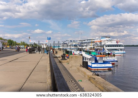 Volgograd. Russia-11 May 2017 View of the quay of the River station of the Central waterfront Volgograd #638324305