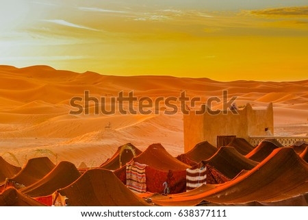 desert tent of Tuareg family in the middle of the sand dunes #638377111