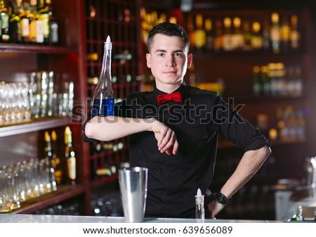 Portrait of a cute bartender. #639656089
