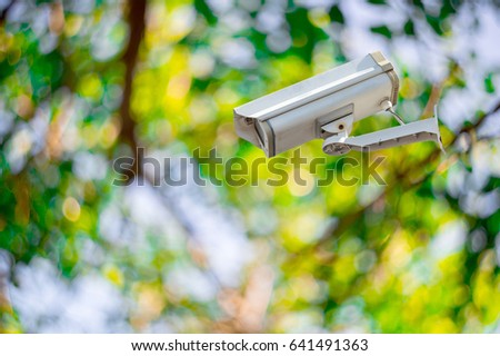 Security cameras,Security Security Architecture available On the bokeh background #641491363