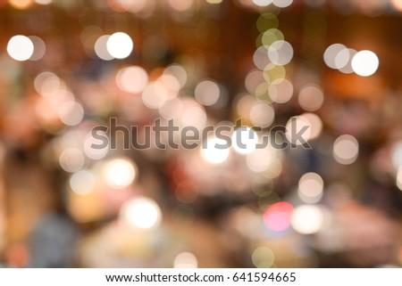 Bokeh city light #641594665