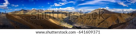 Panorama Landscape of Mountains  #641609371
