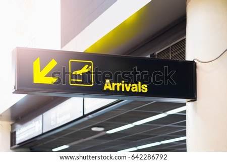 Airport Arrival Sign Royalty-Free Stock Photo #642286792