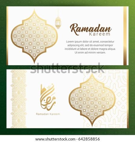 Ramadan Kareem Design Background. Vector Illustration for greeting card, poster and banner. #642858856