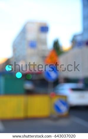 city street blurred view #643037020