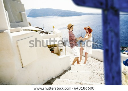 lovers and summer city  #643186600