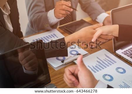 good teamwork meeting in office  #643466278