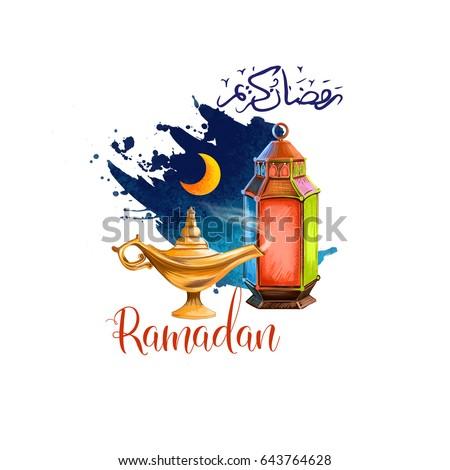 Ramadan Kareem holiday greeting card design. Symbols of Ramadan Mubarak: Ramadan Lantern, Crescent, Lamp, Arabic calligraphy. Digital art illustration with paint splash background. Graphic clip art