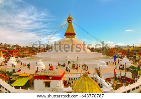 Sunset at the boudhanath stupa kathmandu nepal #643770787