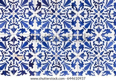 Traditional ornate portuguese decorative tiles azulejos #644610937