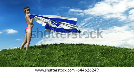 3d illustration of the woman and flag of israel #644626249