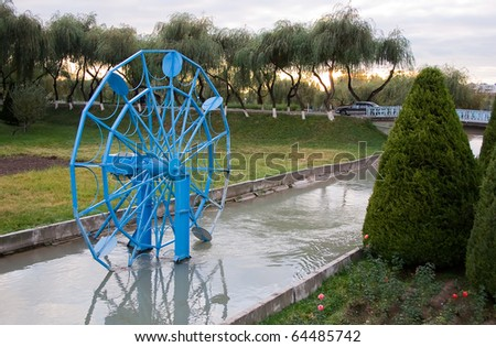 Water mill #64485742