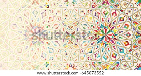 Morocco Disintegration Template. Islamic Mosaic Design. Abstract Background #645073552