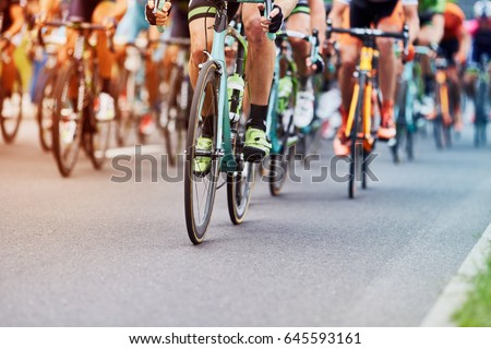 Cycling race Royalty-Free Stock Photo #645593161
