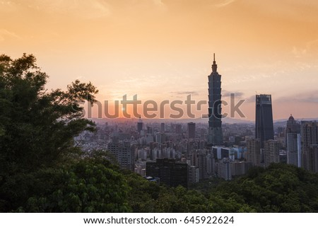 Taiwan: Taipei skyine at sunset in spring #645922624