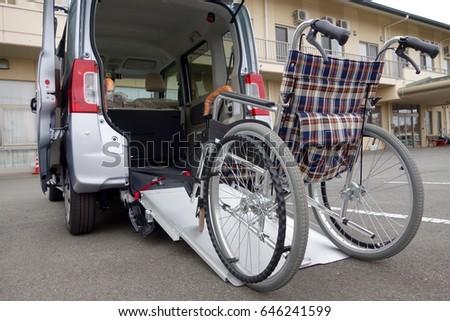 Wheelchair ride image #646241599