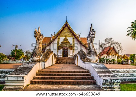 Nan province is in North of Thailand.Nan is a small province but Nan is one of the best place to visit in Thailand it is very Historical city and have a great scenic of nature #646653649