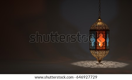 A stunning Ramadan candle lantern, Featuring such intricate patterns and cut work like an exotic treasure. Buy it now and start using this quality photo in your design. #646927729