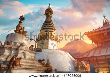 Swayambhunath - the Buddhist temple and the village center on the outskirts of Kathmandu in Nepal. Monkey Temple. #647026006