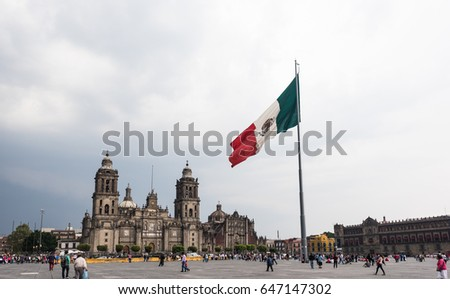 Mexico City, Mexico - April 19, 2017: Metropolitan Cathedral of the Assumption of Mary #647147302