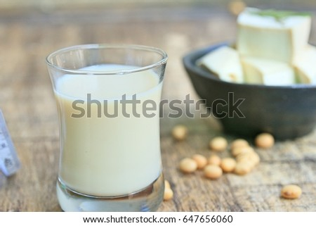 soy milk with soybean #647656060