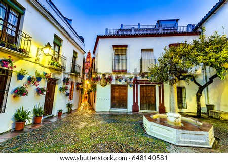 Cordoba, Spain. Square with Patio and The Great Mosque (Mezquita Cathedral). Andalusia. #648140581