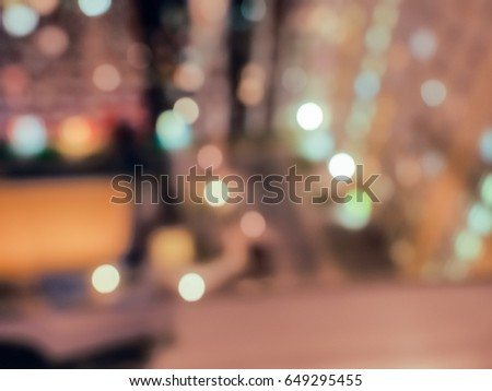 Defocused background. Evening city. #649295455