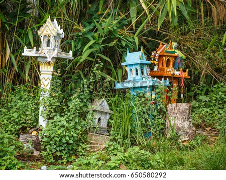 spirit House in forest , colorful Thailand #650580292