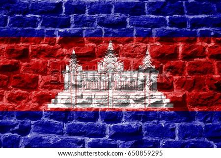 Flag of Cambodia #650859295