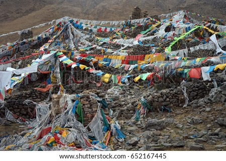 Ruins of old monastery with flags near Lhasa in Tibet, China #652167445